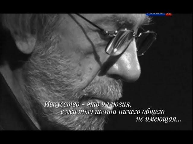 Сомненья тень, надежды миг... Концерт к 80-летию Эдуарда Артемьева в Мариинском театре