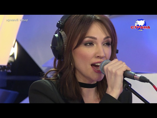 Согдиана Подснежник Концертный зал Страна FM LIVE