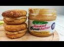 Как приготовить арахисовое печенье к 23 февраля. Bombbar рецепт