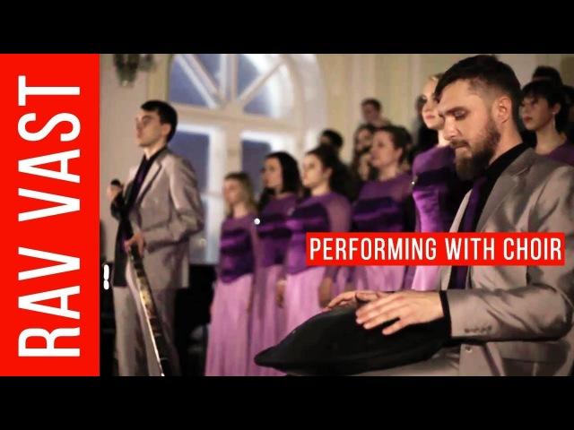 NNSU Choir (хор ННГУ) and RAV Vast – Moonlight Sound design, Raimonds Tiguls