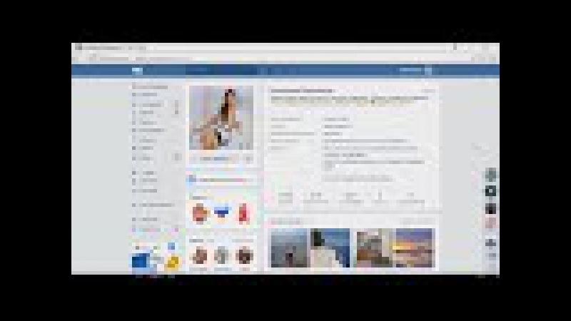 Рекрутинг в контакте Как оформить страницу в ВК Воронка продаж