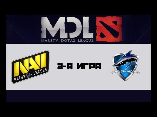 NaVi vs Vega 3 (bo3) | MDL major, 21.03.18