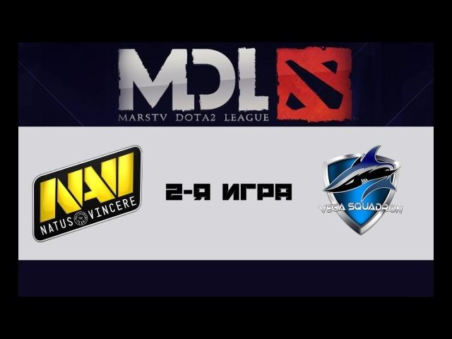 NaVi vs Vega 2 (bo3) | MDL major, 21.03.18