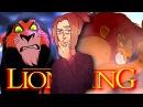 Как Дисней Создает Сказки? Полный Анализ Мультфильма Король Лев   The Lion King