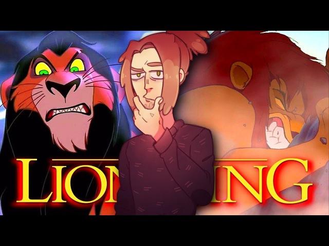 Как Дисней Создает Сказки Полный Анализ Мультфильма Король Лев | The Lion King