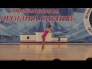 Аэробика Сибири. Соревнования в Новосибирске 7-10.12.2017. Видео 11