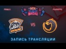 Virtus.pro G2A vs TNC, MDL Macau, game 1 Adekvat, Smile