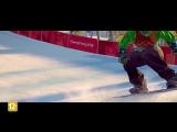Steep™ На Олимпиаду!: Открытый бета-тест