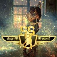 Логотип MOSCOW BACHATA WEEKEND