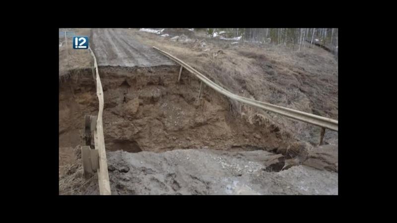 Для жителей омского севера, отрезанных водой от цивилизации, создан необходимый запас еды и медикаментов