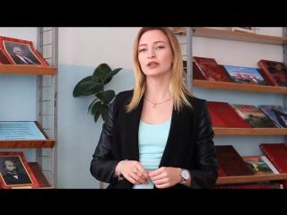 """Черных Дарья: """"Я иду на Выборы 2018!"""""""