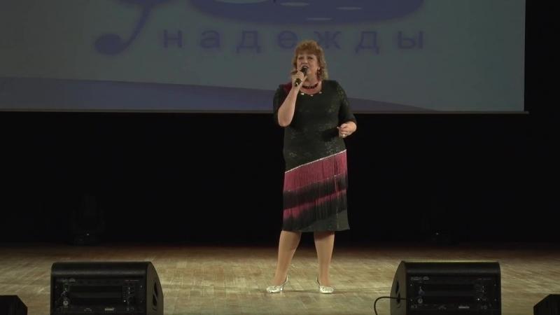 Эльвира Старкова