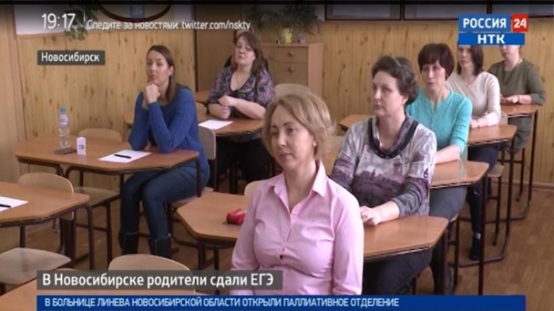 В ходе всероссийской акции мамы и папы написали тест по русскому языку