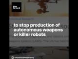 Штурмовые дроны + AI