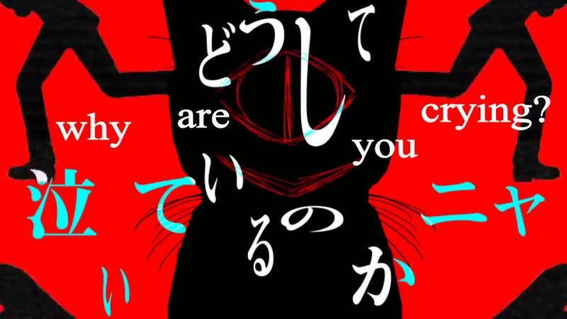 【Hatsune Miku Kagamine Rin】Nyan-moku no ryoukai - Eng Sub【UtsuP】