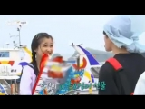 Kano gave Hanbin gifts