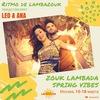 LEO & ANA в Москве: Zouk Lambada Spring Vibes
