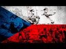 КАК ПОБРИТЬ ЕЖА К 50 летию пражской весны
