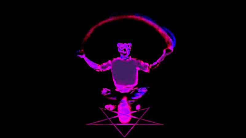 ΔSURΔ x интерполяции. - 4ΞPHΔЯ РΔДУГΔ (prod. 4Ξ†ΒΞΡ†ØΞ N3MΞPΞHNΞ) (Music Video)