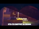 ДИЛИ ТИЛИ БОМ - Привет Сосед Рэп Песня _ Hello Neighbor Rap Song