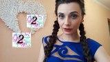 Мое первое видео на You Tube. Знакомство с каналом KinderSOS и Еленой Полесской
