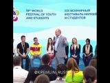 Путин: Это страшнее ядерной бомбы: Президент рассуждает о будущем.