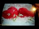 С днем Св.Валентина