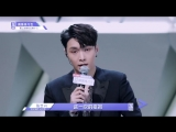 [FULL] 180309 Idol Producer: Ep. 06 @ Lay (Zhang Yixing)