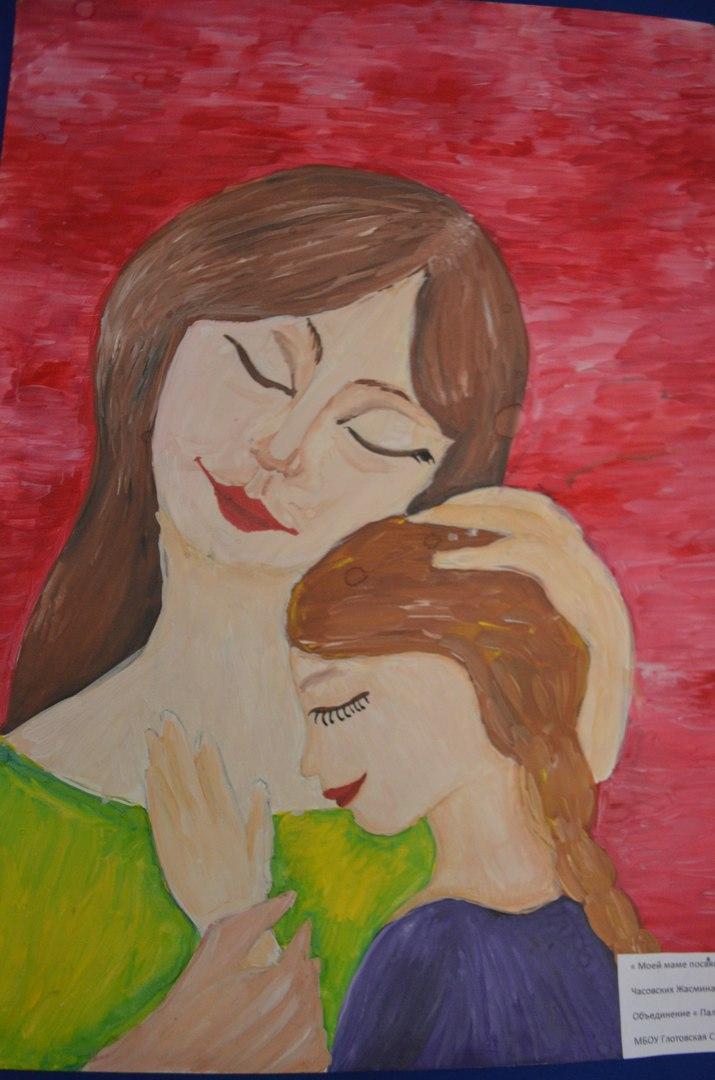 Обычные картинки для мамы