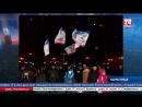 Крымская весна: начало февраля 2014-го года ознаменовалось массовыми протестными акциями в ряде областей Украины