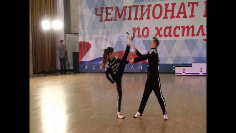9.12.2017 ЧР Absolute Fast 4 место №49 Максим Истомин - Регина Цокур