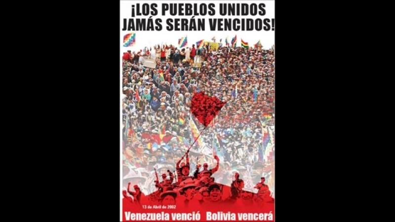 El pueblo unido jamas sera vencido! Communism for our future