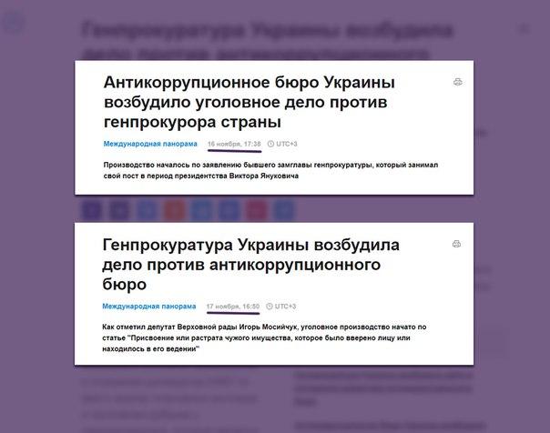 ДЕПО - гостевая книга нижегородских болельщиков  ноябрь 2017 г.  97b9e3dc99c