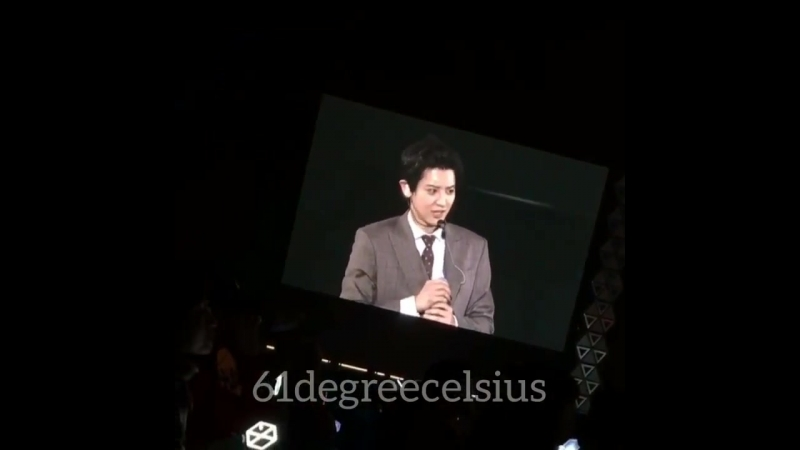 [FANCAM] 180223 Chanyeol - Ment @ EXO PLANET 4 - The ElyXiOn in Osaka D-1