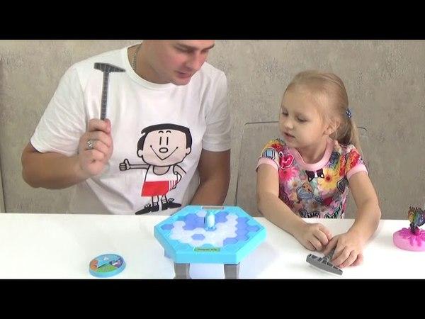 ТОНКИЙ ЛЕД играю с Алисой Классная Игра для детей и взрослых!