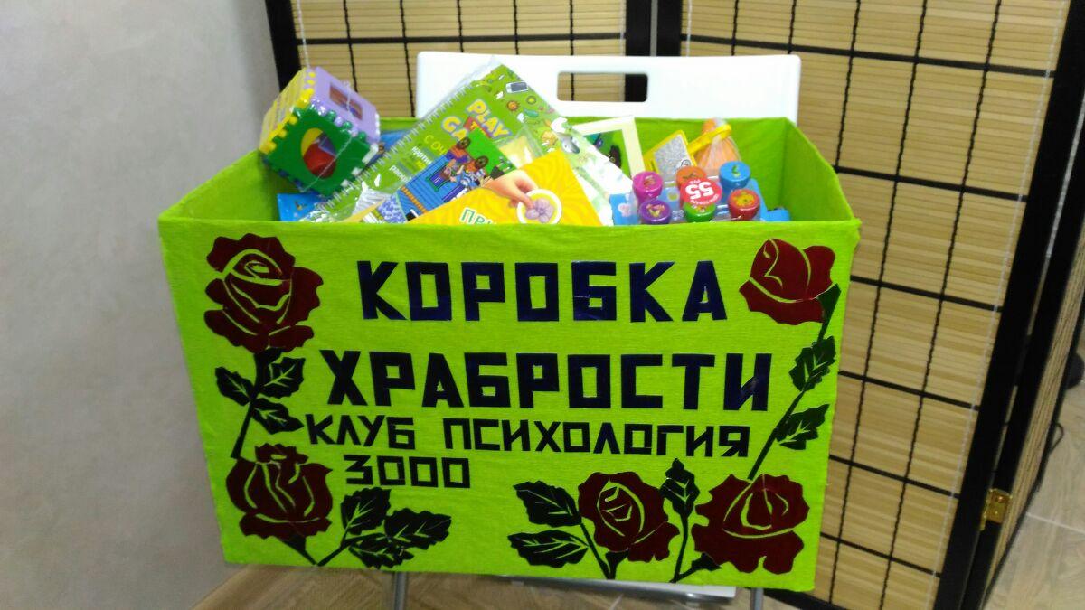 В городах Крыма провели акцию