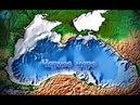 На дне Чёрного моря таится опа сно сть невиданной силы Скрытые под водой Док фильм