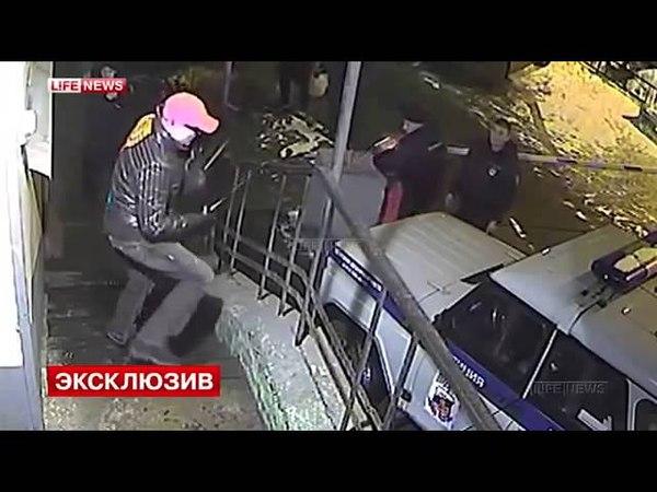 Нападение на сотрудников 44 го отдела полиции Санкт Петербурга