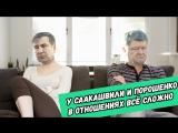 Дима Бикбаев. ХайпNews [20.12]