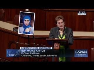 Член Конгресса США Марси Каптур в Палате представителей рассказала о жертвах российской агрессии