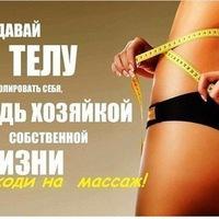 Махмутова Резеда