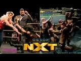 [Wrestling Ukraine]Highlights]WWE NXT Highlights 7 February 2018]Обзор]08/02/18]