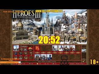[18+] Шон играет в Heroes of Might and Magic 3 (PC, 2000)