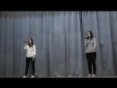 Васильева Елизавета и Николаева Анастасия 11 класс