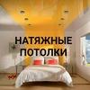 Натяжные потолки. Ceiling Art Style. Москва
