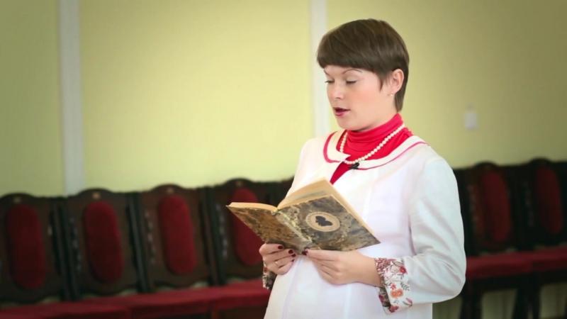 Д. Фонвизин - Недоросль (Т. Хромцова)