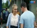 Маша и Андрей - Это любовь - Солнце в подарок