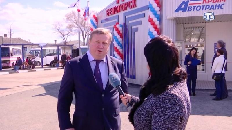 В Белогорске открылась современная модульная автостанция ТРК Миллет