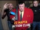Легендарный Диджей Барецкий на GABBER trip ACTION CLUB