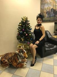 Валерия Аникандрова